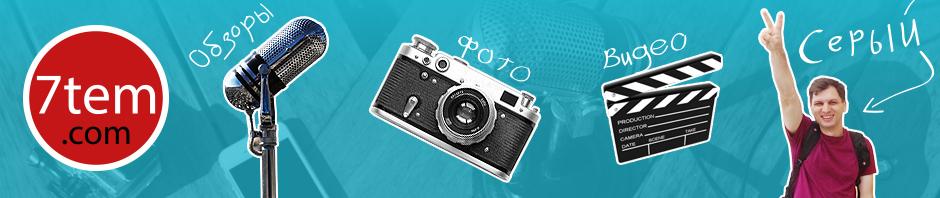 как редактировать свое фото через телефон