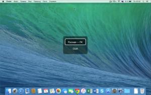 Сочетания клавиш для переключения раскладки клавиатуры в Mac OS