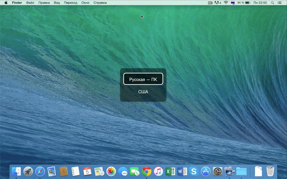 Очень надежная в работе операционная система macos x, фактическое отсутствие вирусов