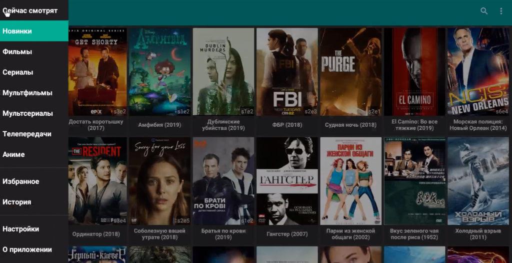 HD VIDEOBOX - лучший онлайн кинотеатр